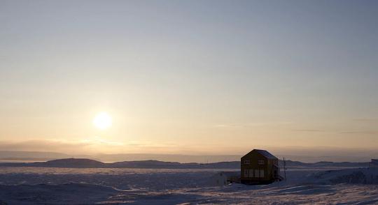 House in Iqaluit