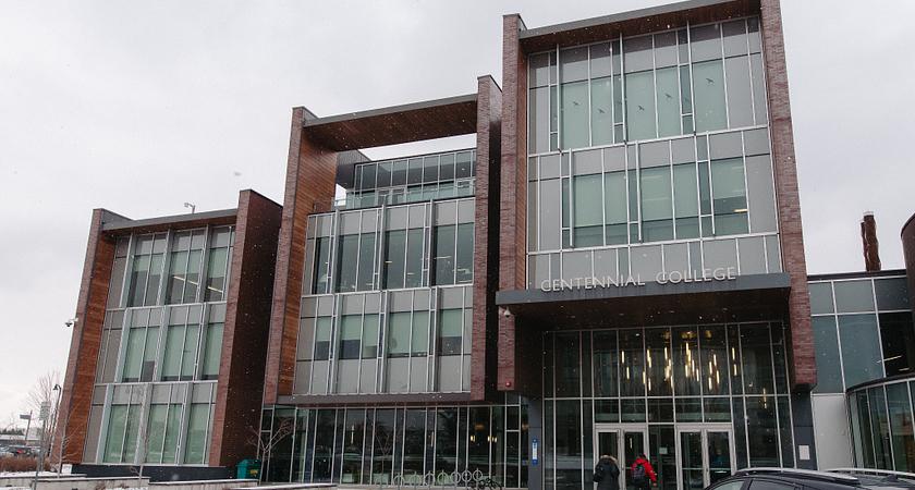 Picture of Progress Campus Exterior