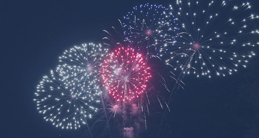 Happy New Year 2021! Image